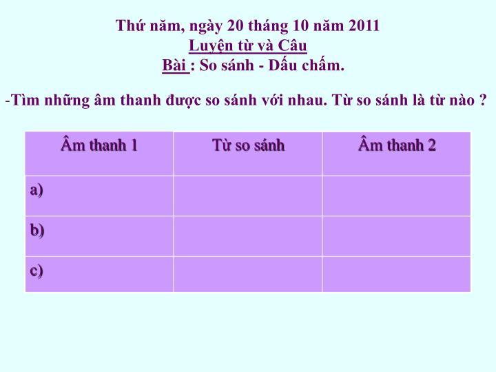 Thứ năm, ngày 20 tháng 10 năm 2011