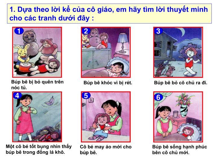 1. Dựa theo lời kể của cô giáo, em hãy tìm lời thuyết minh cho các tranh dưới đây :