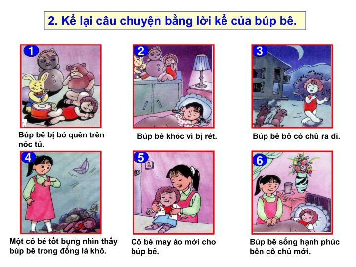 2. Kể lại câu chuyện bằng lời kể của búp bê.