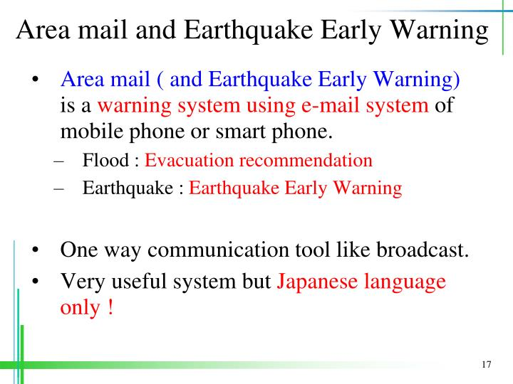 Area mail and Earthquake Early Warning