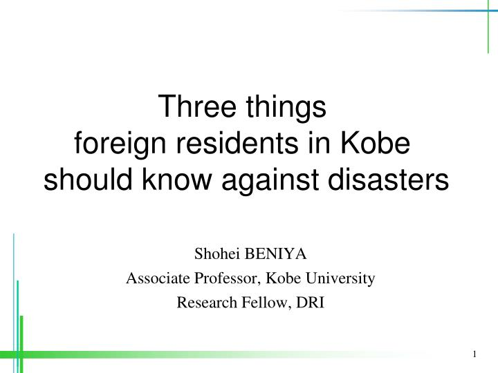 Shohei beniya associate professor kobe university research fellow dri