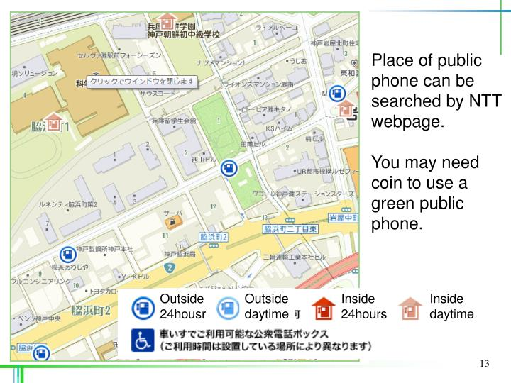 Place of public phone can be searched by NTT webpage.