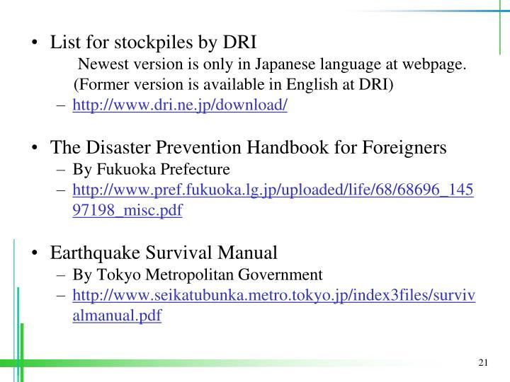 List for stockpiles by DRI