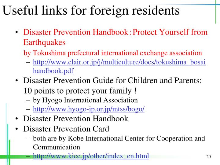 Useful links for foreign residents
