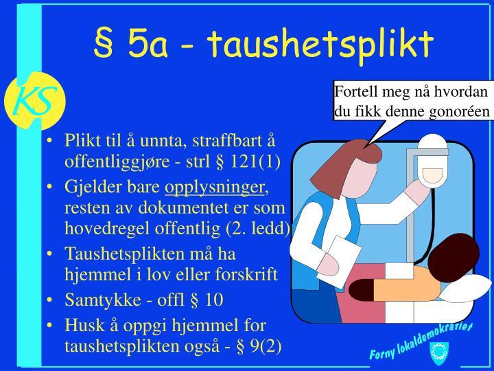 § 5a - taushetsplikt