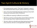 two spirit culture history1
