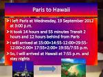 paris to hawaii