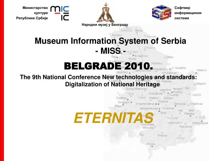 Museum information system of serbia miss