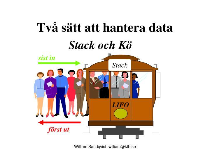 Två sätt att hantera data