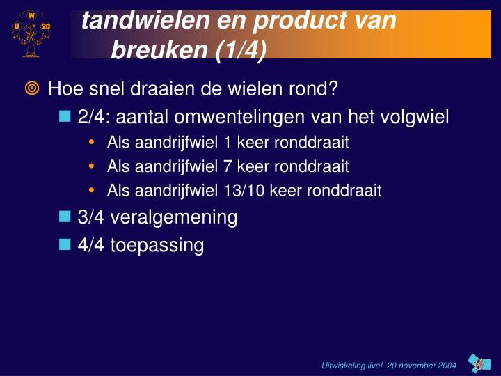 tandwielen en product van breuken (1/4)