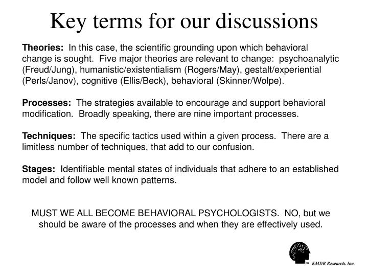 Key terms for our discussions