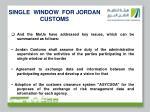single window for jordan customs2