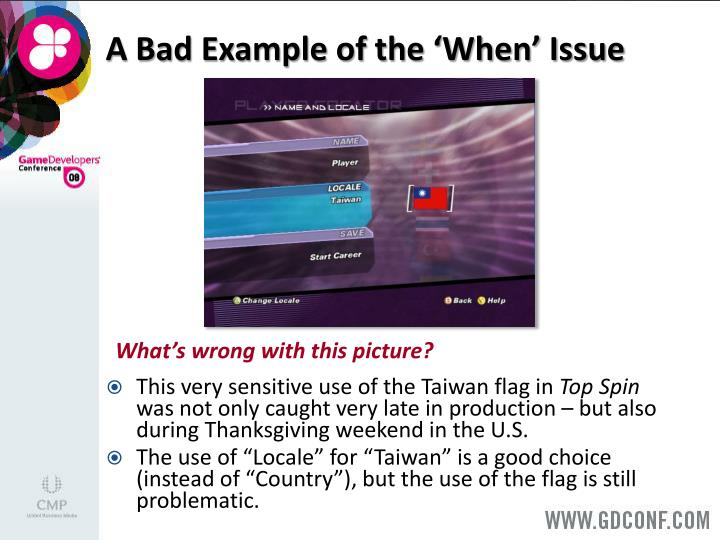 A Bad Example of the 'When' Issue