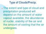 type of clouds precip