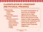 classification by ownership and physical presence