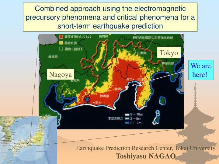 Combined approach using the electromagnetic precursory phenomena and critical phenomena for a short-term earthquake prediction