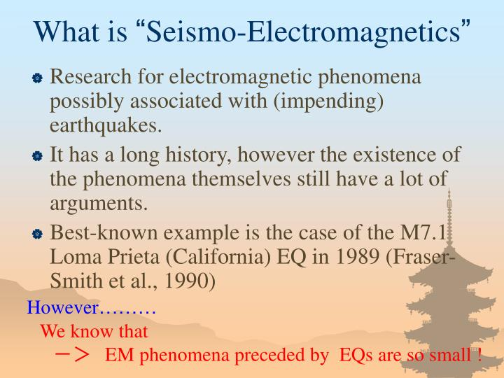 What is seismo electromagnetics