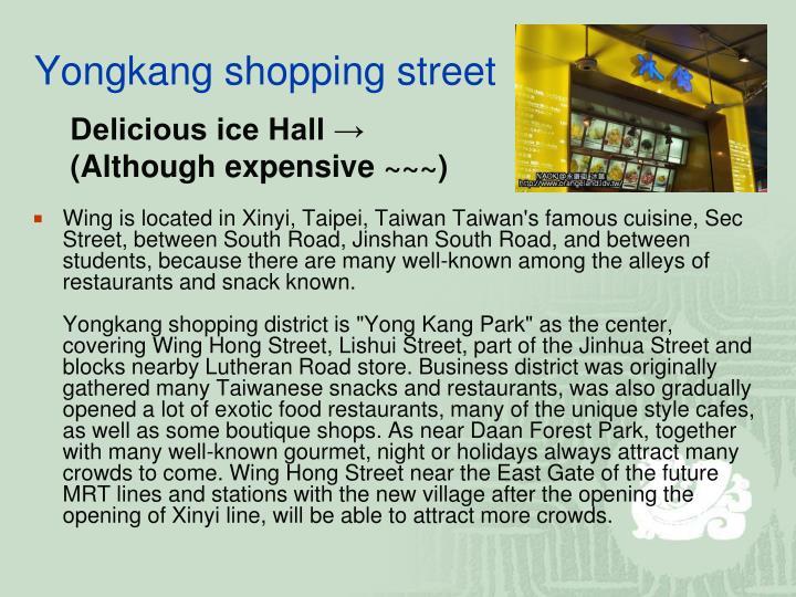 Yongkang shopping street
