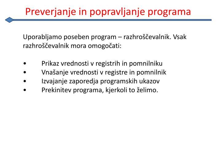 Preverjanje in popravljanje programa