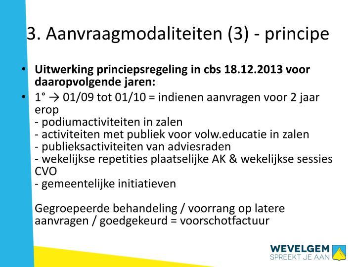 3. Aanvraagmodaliteiten (3) - principe
