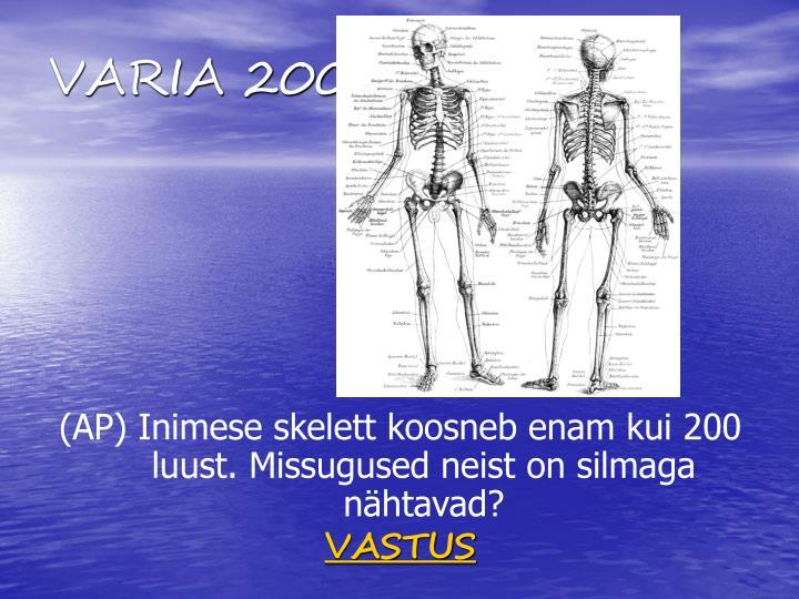 VARIA 200