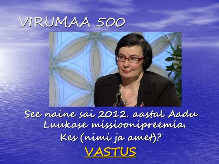 VIRUMAA 500