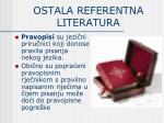 ostala referentna literatura