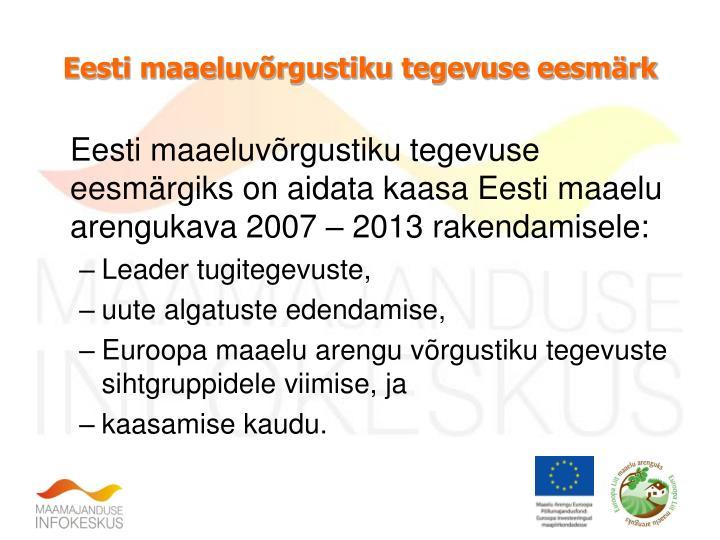 Eesti maaeluvõrgustiku tegevuse eesmärk