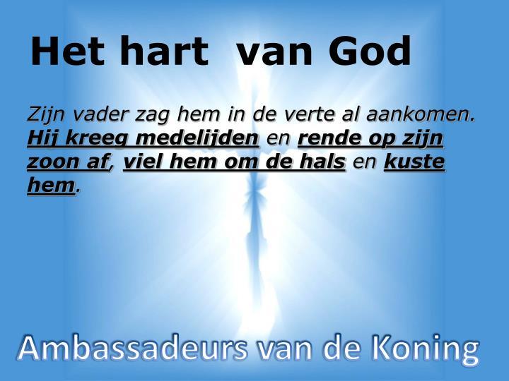 Het hart  van God
