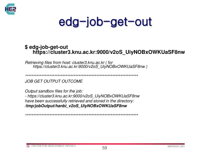edg-job-get-out