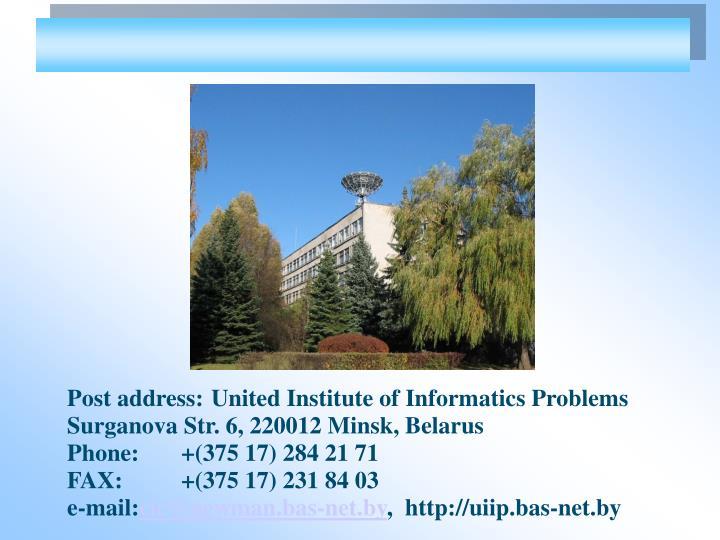 Post address: United Institute of Informatics Problems