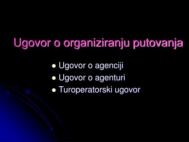 Ugovor o organiziranju putovanja