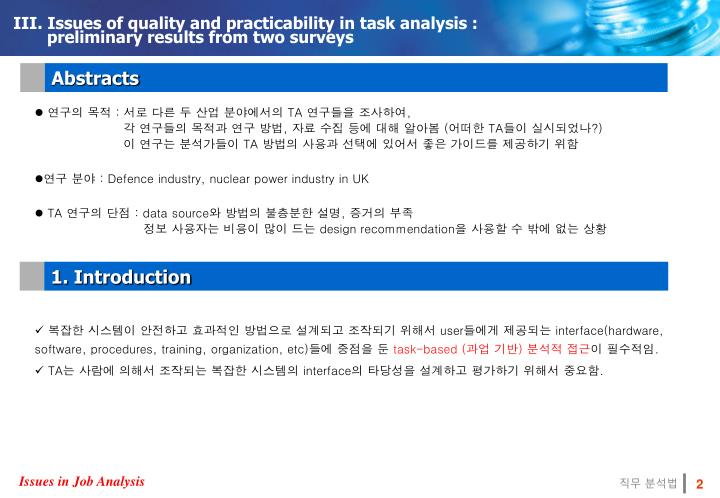 III. Issues of quality and practicability in task analysis :