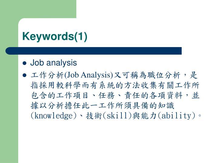 Keywords(1)