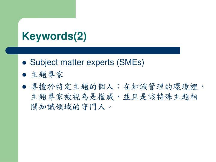 Keywords(2)