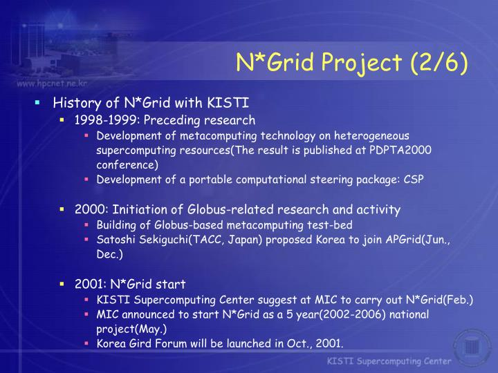 N*Grid Project (2/6)