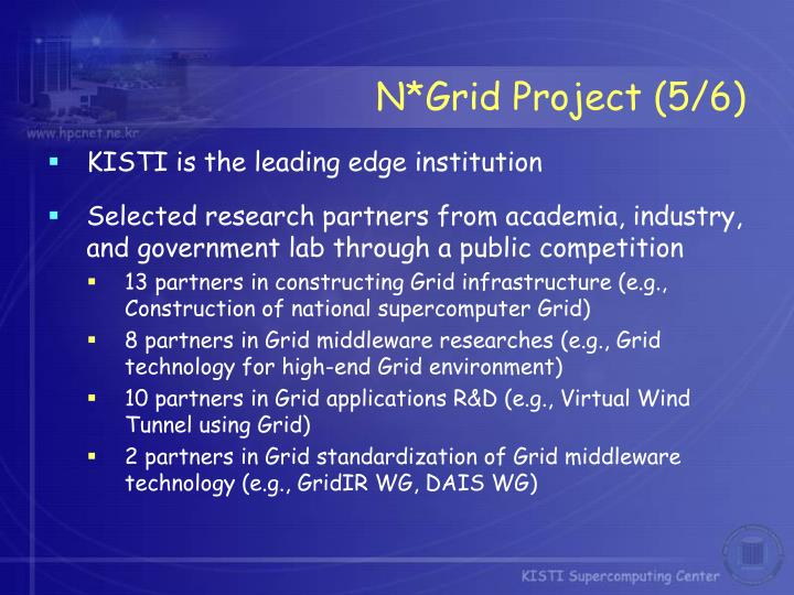 N*Grid Project (5/6)