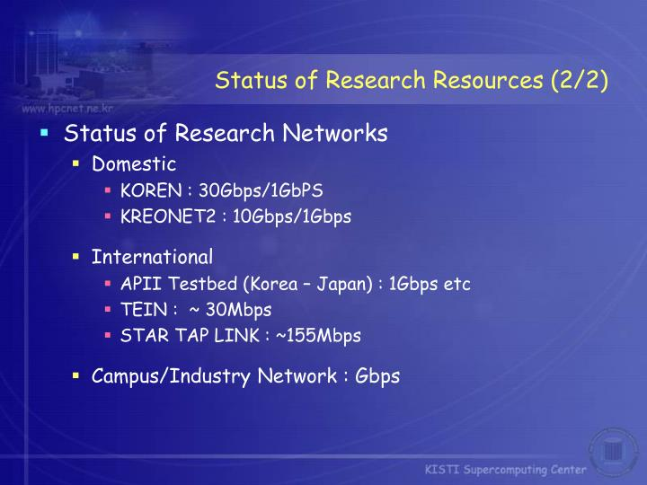 Status of Research Resources (2/2)