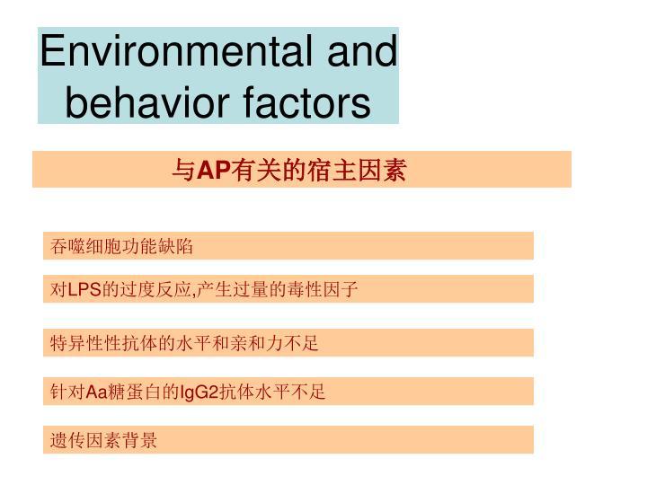 Environmental and