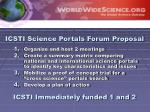 icsti science portals forum proposal