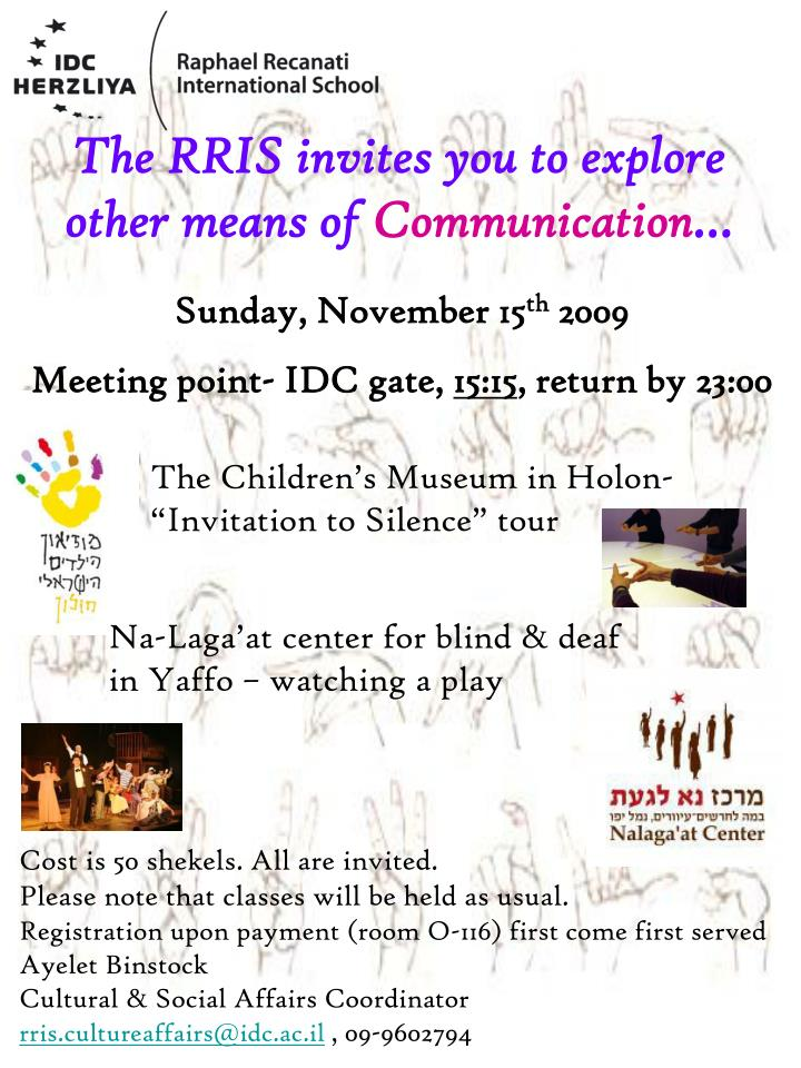 The RRIS invites you to explore other means of