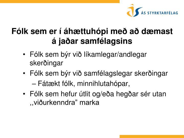 Fólk sem býr við líkamlegar/andlegar skerðingar