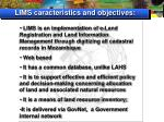 lims caracteristics and objectives