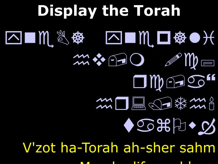 Display the Torah
