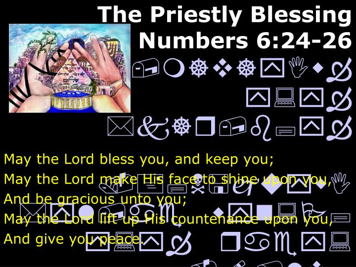 The Priestly Blessing
