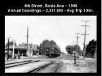 4th street santa ana 1946 annual boardings 2 231 655 avg trip 10mi