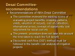 desai committee recommendations