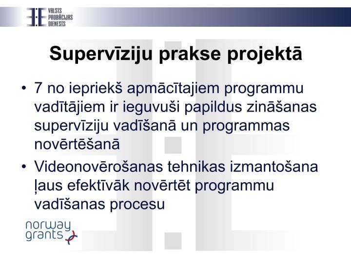 Supervīziju prakse projektā