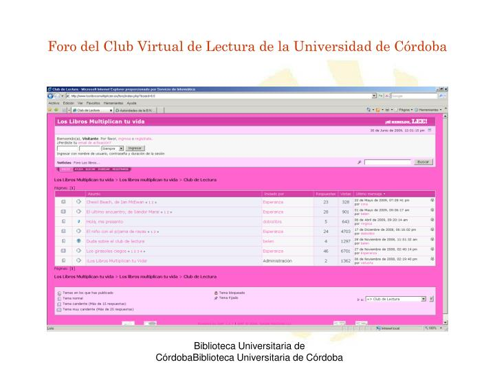 Foro del Club Virtual de Lectura de la Universidad de Córdoba
