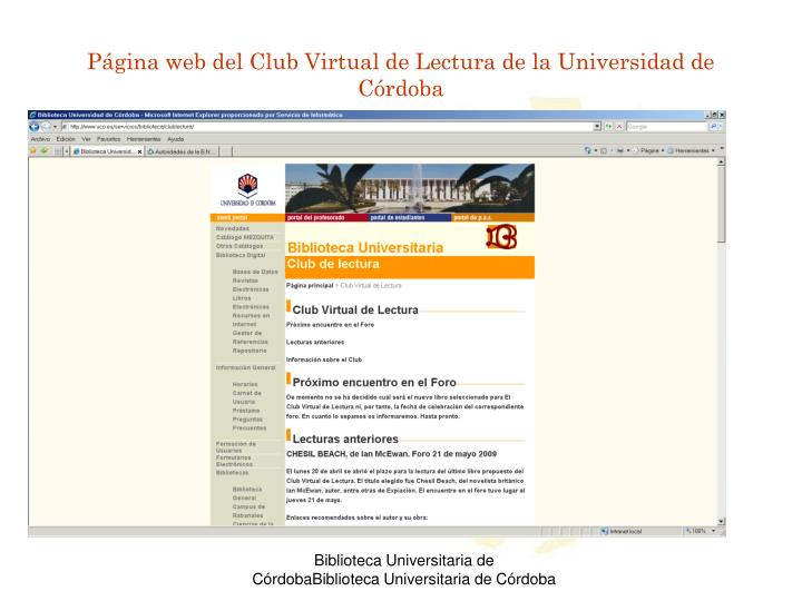 Página web del Club Virtual de Lectura de la Universidad de Córdoba